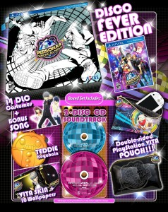 persona-4-dancing-all-night-disco-edition