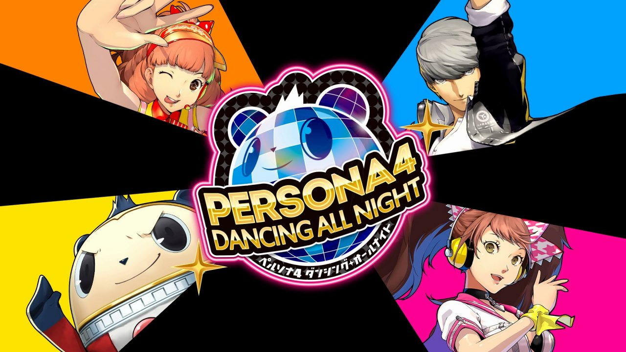 Photo of Persona 4: Dancing All Night releases Fall 2015 in Europe