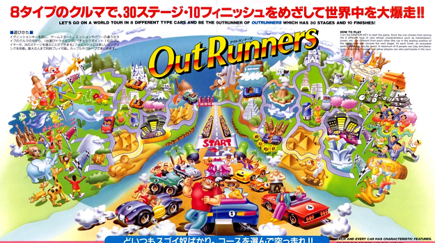Photo of New short film The OutRunners shows Sega's 1993 classic in a new way