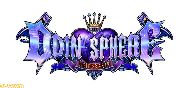 Photo of Atlus, Vanillaware developing remastered Odin Sphere