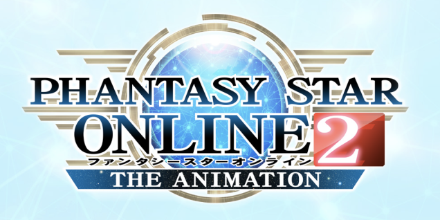 Photo of Phantasy Star Online anime website, poster revealed
