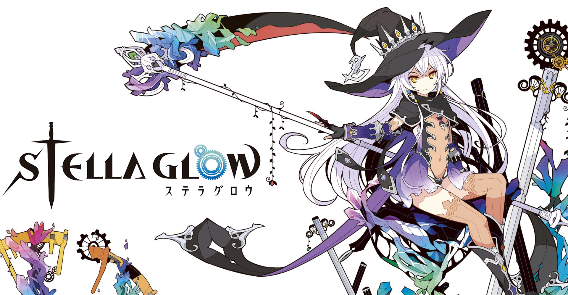 Photo of Stella Glow is now available in Europe for the Nintendo 3DS