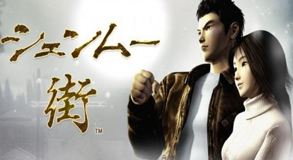 Photo of PlayStation's Gio Corsi says that it was difficult to keep Shenmue III a secret