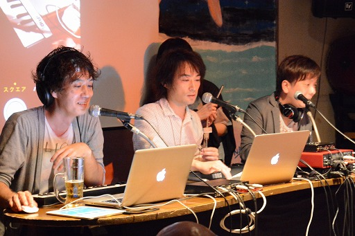 Photo of Meet H.K.S., Hiroshi Kawaguchi side musical project