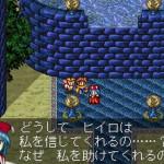 Lunar: Eternal Blue arrives to Japanese PSN | SEGA Nerds