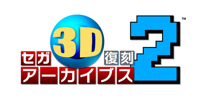 Photo of SEGA Japan will release a 2nd Physical 3D Classics Compilation