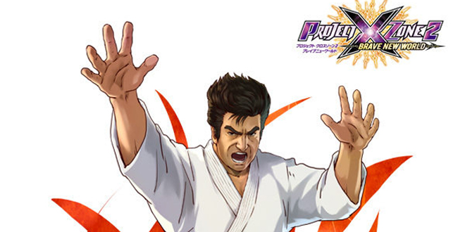 Photo of TGS 2015 : Segata Sanshiro action on the new Project x Zone 2 trailer!