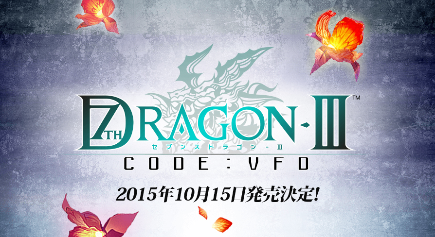 Photo of TGS 2015 : 7th Dragon III new God Hand Trailer