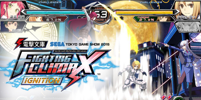 Photo of TGS 2015 : New Fighting Climax: Ignition PV & Theme Song