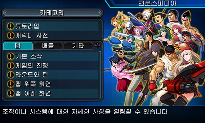 Photo of Ryo Hazuki will be playable in Project X Zone 2