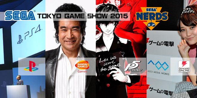 Photo of TGS 2015 : Other SEGA related stream schedules you should watch