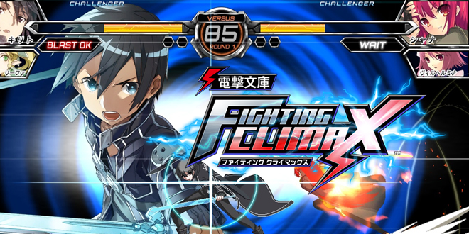 Photo of Dengeki Bunko: Fighting Climax 2° character roster trailer