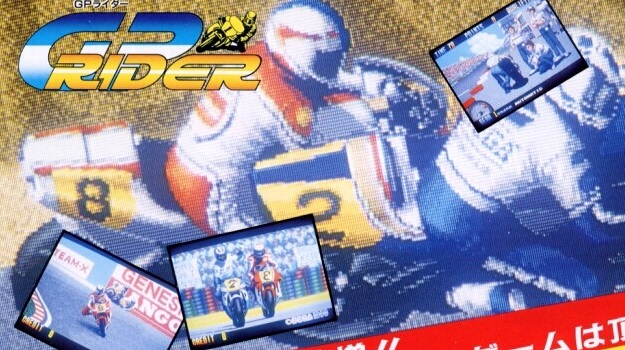 Photo of Forgotten Racers of SEGA's Past: GP Rider