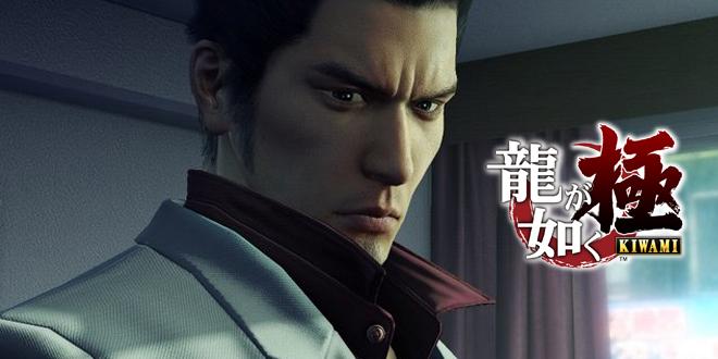 Photo of Ryu Ga Gotoku Kiwami trailer [Hiroshi Inaba music ver.]