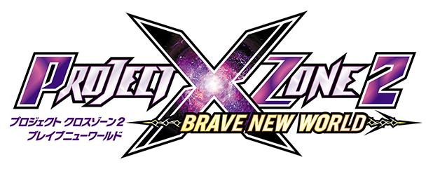 Project x Zone 2