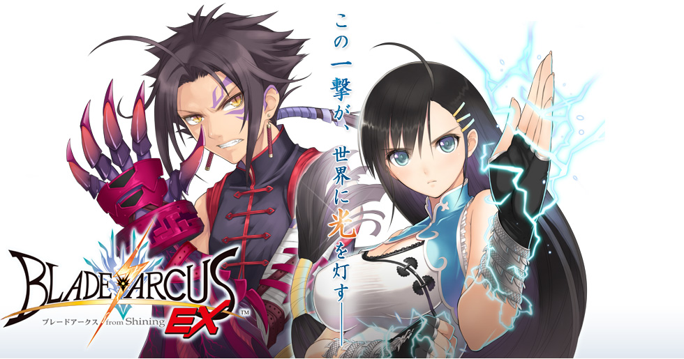 Photo of Blade Arcus from Shining EX Sonia and Mistrel trailer
