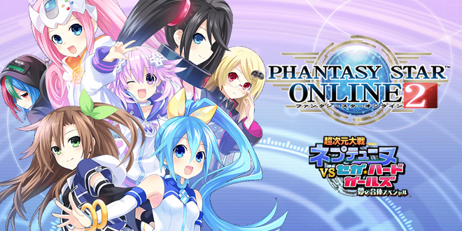 Photo of A look at the upcoming Neptunia vs SEGA Hard Girls collab for PSO2