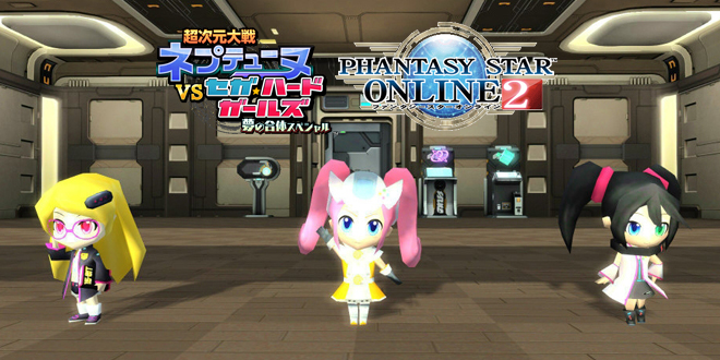 Photo of Gallery: Neptunia vs SEGA Hard Girls and 7th Dragon collab arrive to PSO2 in Japan