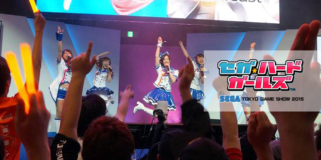 Photo of TGS 2015 : SEGA Hard Girls Concert