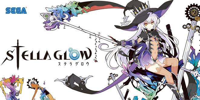 Photo of Stella Glow NA launch date revealed