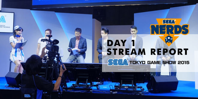 Photo of TGS 2015 : SEGA Day 1 Stream Hightlights