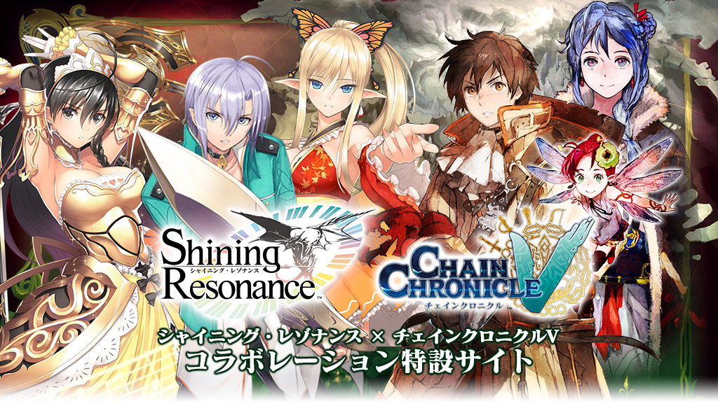 Photo of TGS 2015 : Check out the Shining Resonance x Chain Chronicle collab trailer