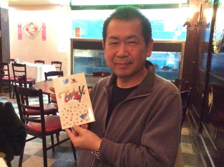 003_Suzuki_san_TeamYu_Book720
