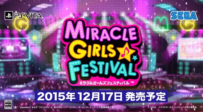 Photo of New Miracle Girls Festival videos