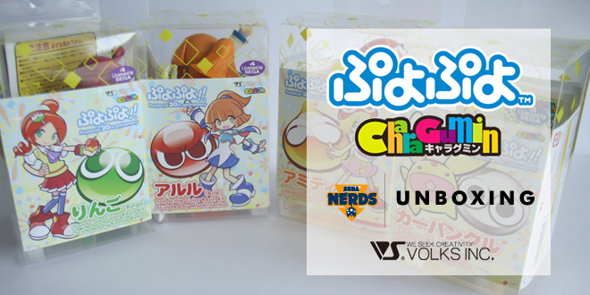 Photo of UNBOXING : Puyo Puyo Charagumin by Volks Inc.