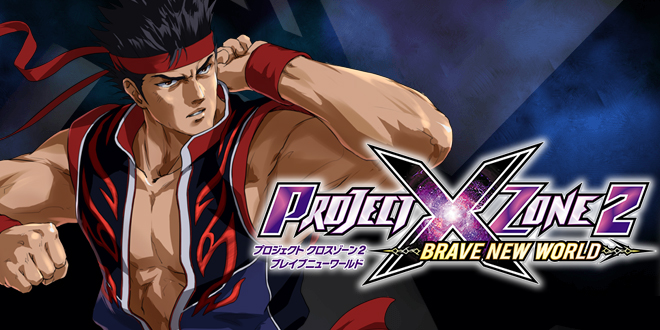 Photo of Project x Zone 2 TVCM