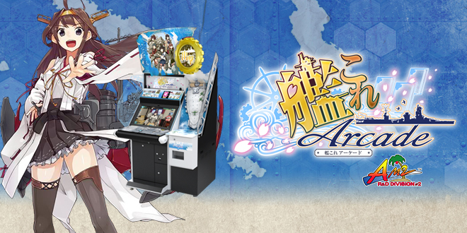 Photo of SEGA AM2 delays KanColle Arcade again but releases new screenshots