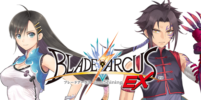 Photo of New Blade Arcus EX trailer, free avatars and headers