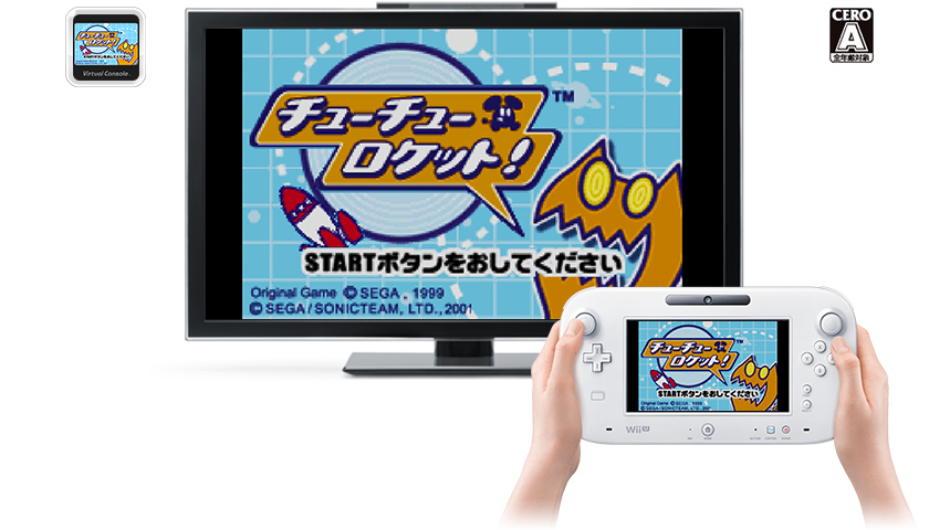 Photo of ChuChu Rocket coming to Wii U in Japan on Oct. 21