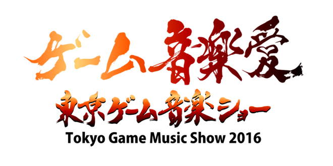 Photo of SEGA's Hiro and Wavemaster on the Tokyo Game Music Show 2016 lineup