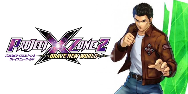 Photo of Ryo Hazuki confirmed for Project x Zone 2