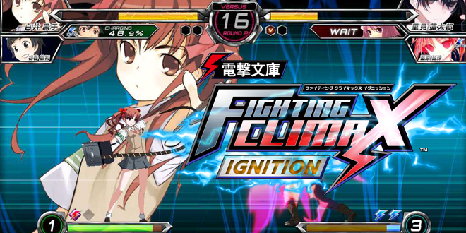 Photo of SEGA & Dengeki to reveal new Fighting Climax Ignition character info