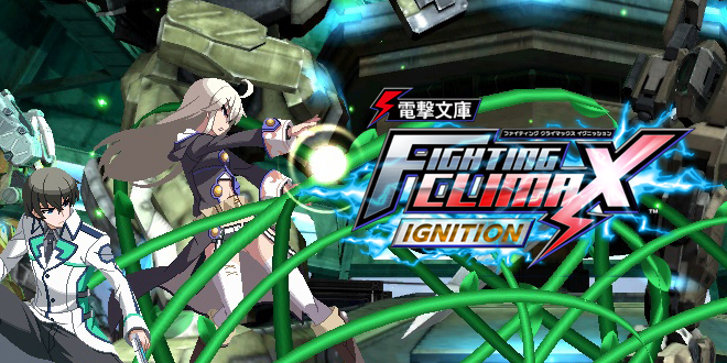Photo of SEGA announces new support characters for Fighting Climax: Ignition