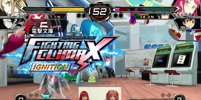 Photo of SEGA Hard Girls stage announced for Fighting Climax Ignition