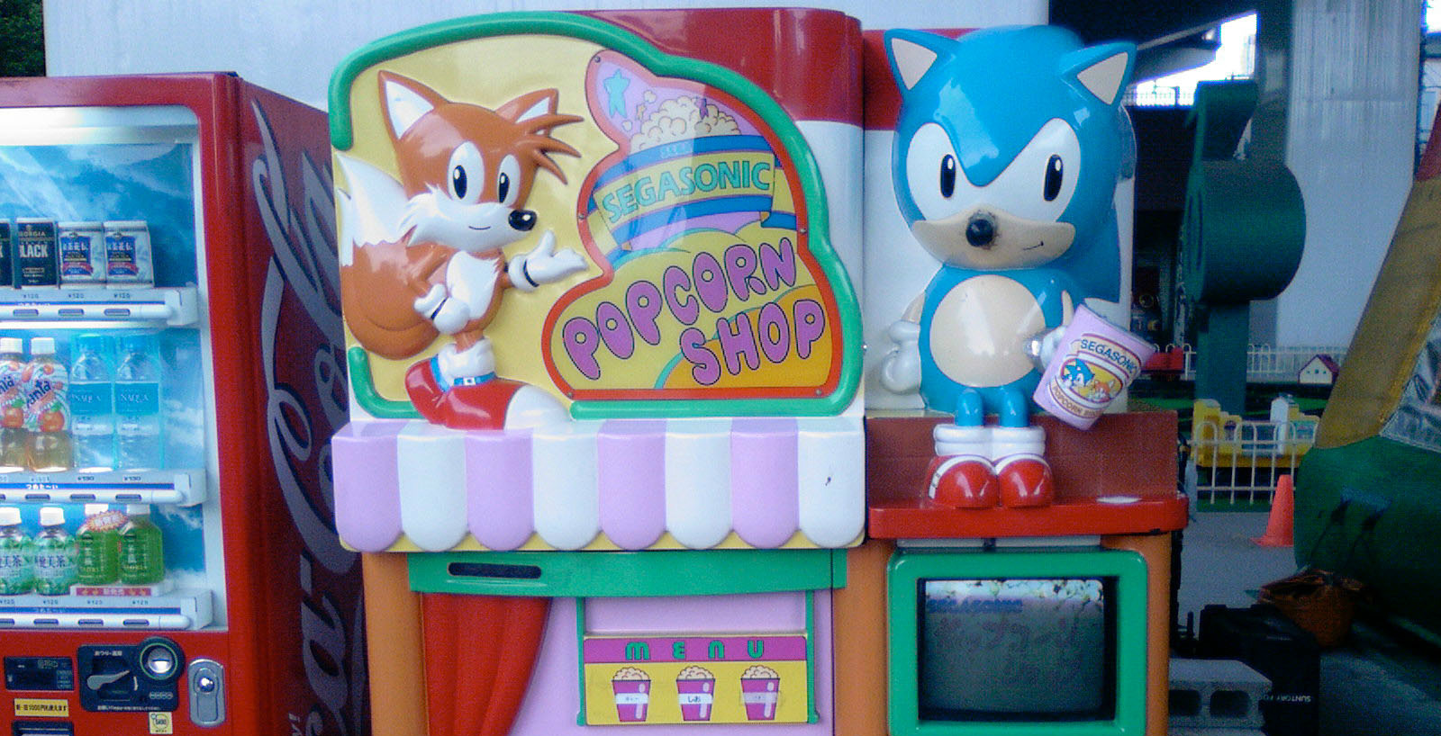 Photo of An obscure Sonic popcorn-machine game is now playable on an arcade emulator