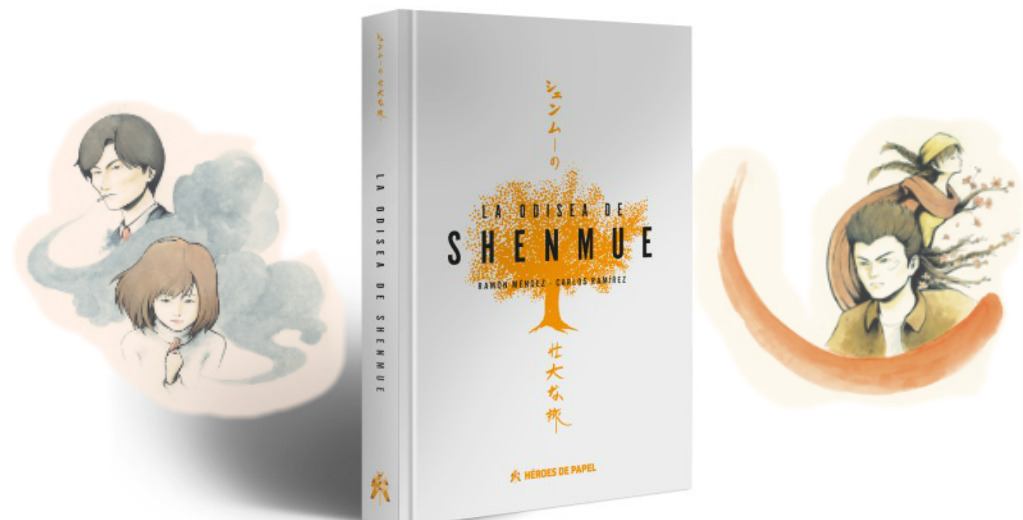 Photo of A 240-page book about Shenmue has been released in Spain