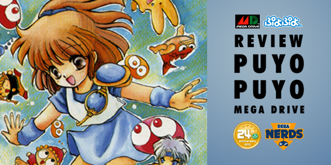Photo of Review: Puyo Puyo on the Mega Drive