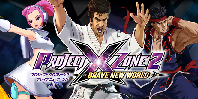 Photo of Project x Zone 2 artwork for Japanese stores bonus items