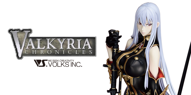 Photo of Volks Inc launches new Selvaria Bles Charagumin figure