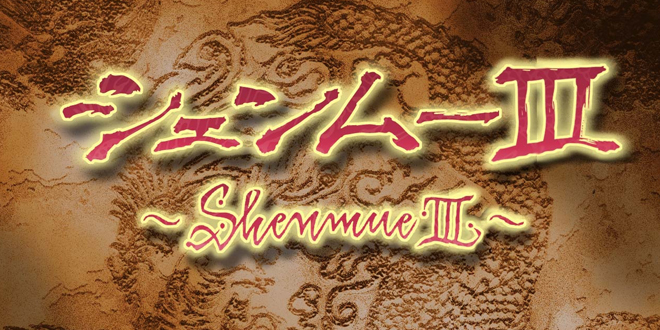 Photo of New Shenmue 3 update shows more gameplay footage