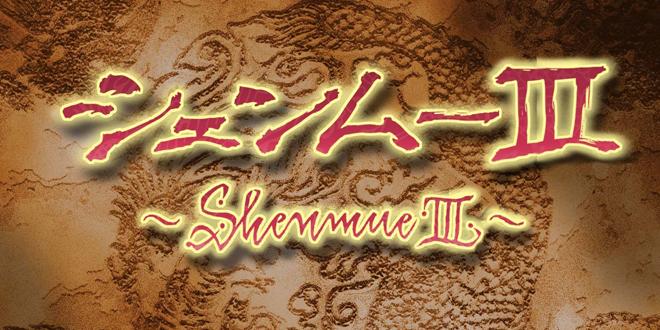 Photo of Shenmue III Kickstarter updates with new work in progress screenshots