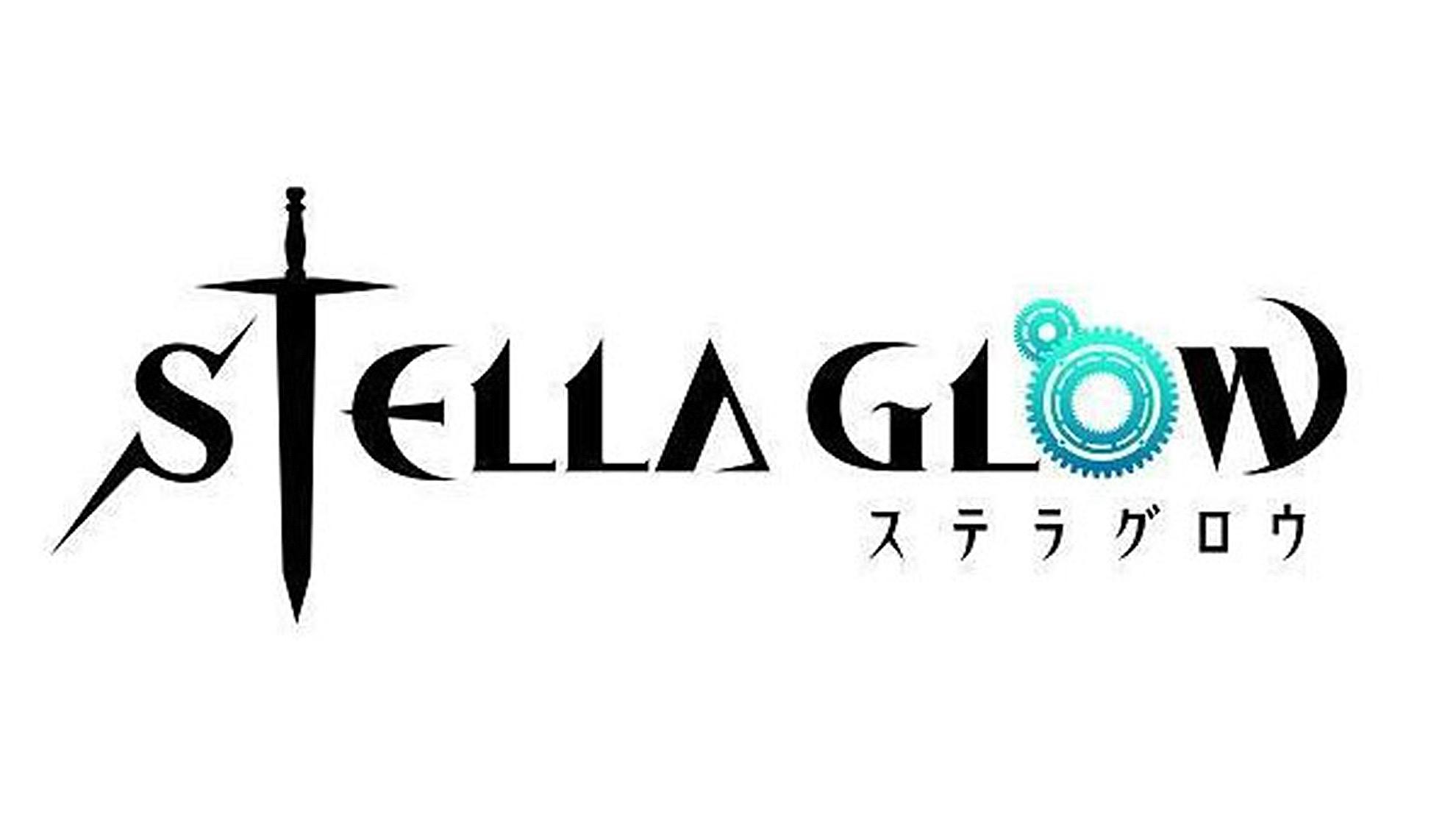 Photo of Stella Glow finally has a European release date