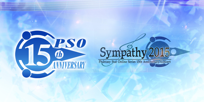 Photo of SEGA of Japan will release CD & Blue Ray for its PSO 15th Anniversary Concert