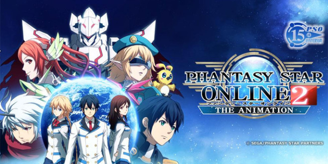 Photo of Check out the new trailer for Phantasy Star Online 2: The Animation