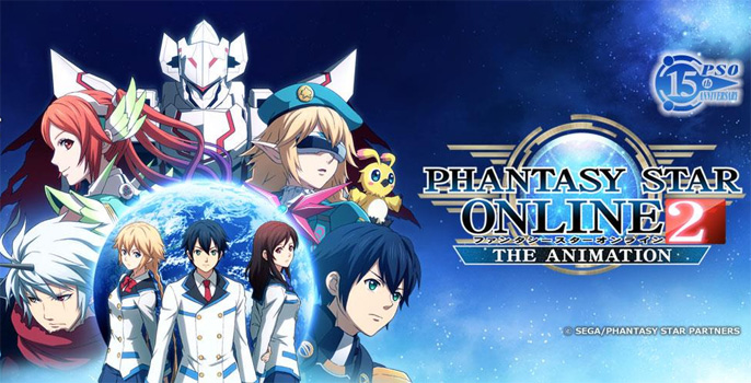 Photo of SEGA announces premiere date for Phantasy Star Online 2: The animation
