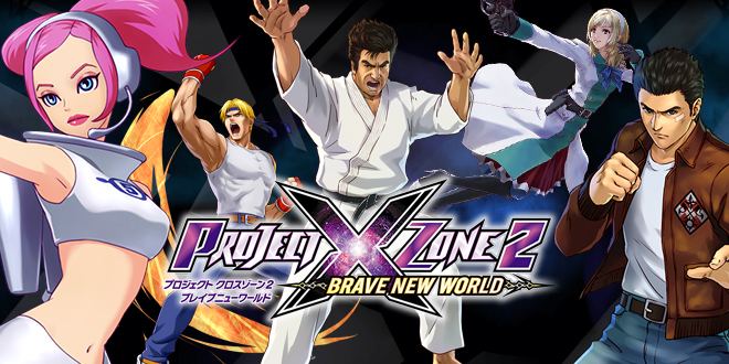 Photo of Project x Zone 2 has been launched in Japan